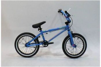 Gt Performer Review A Bmx Bike Model For Everyone