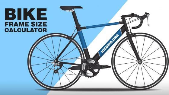 Bike Frame Size Calculator